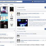 facebook-screen