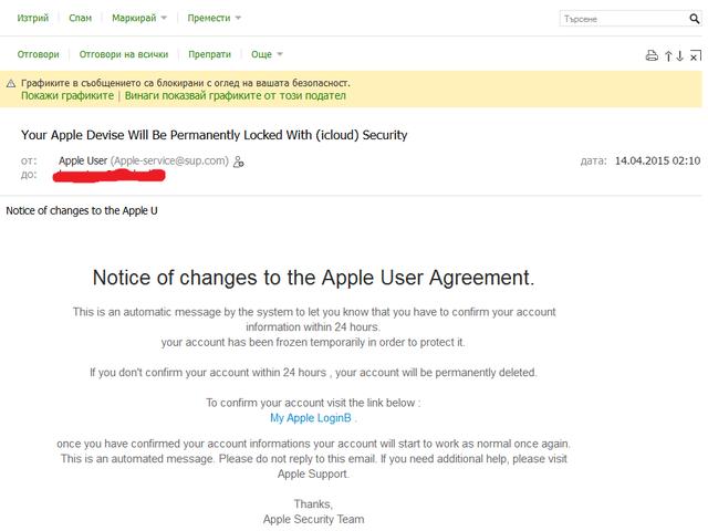 Apple Iphone Russian Internet Scam 26