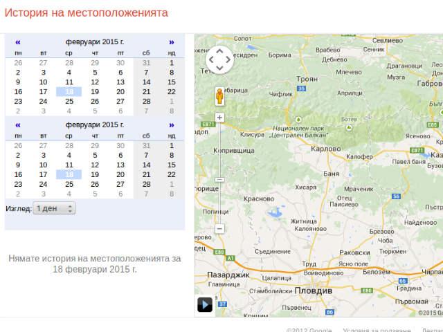 google-location
