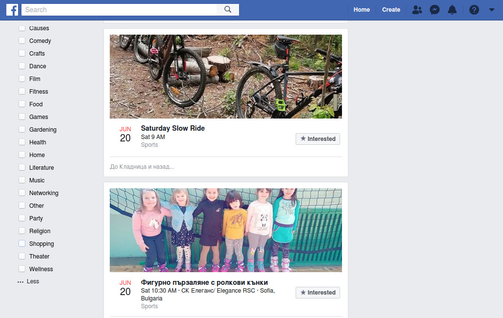 facebook събития