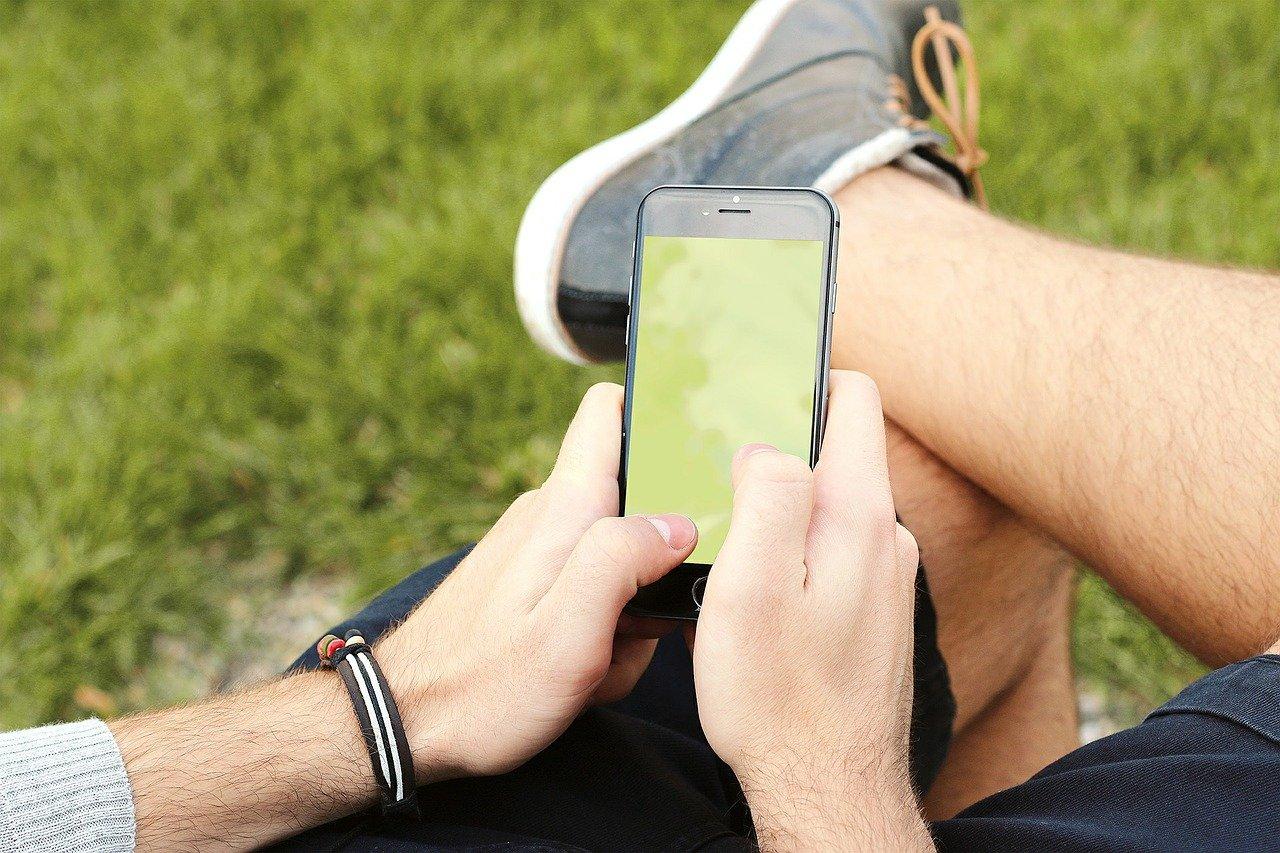 евтин мобилен интернет